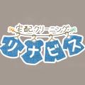 リナビスのロゴ